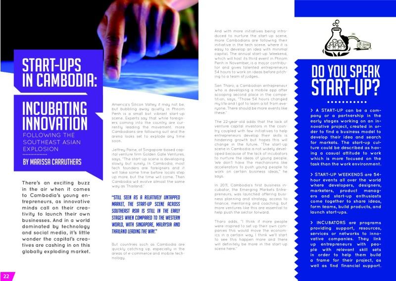 start-up_22-23-001-001