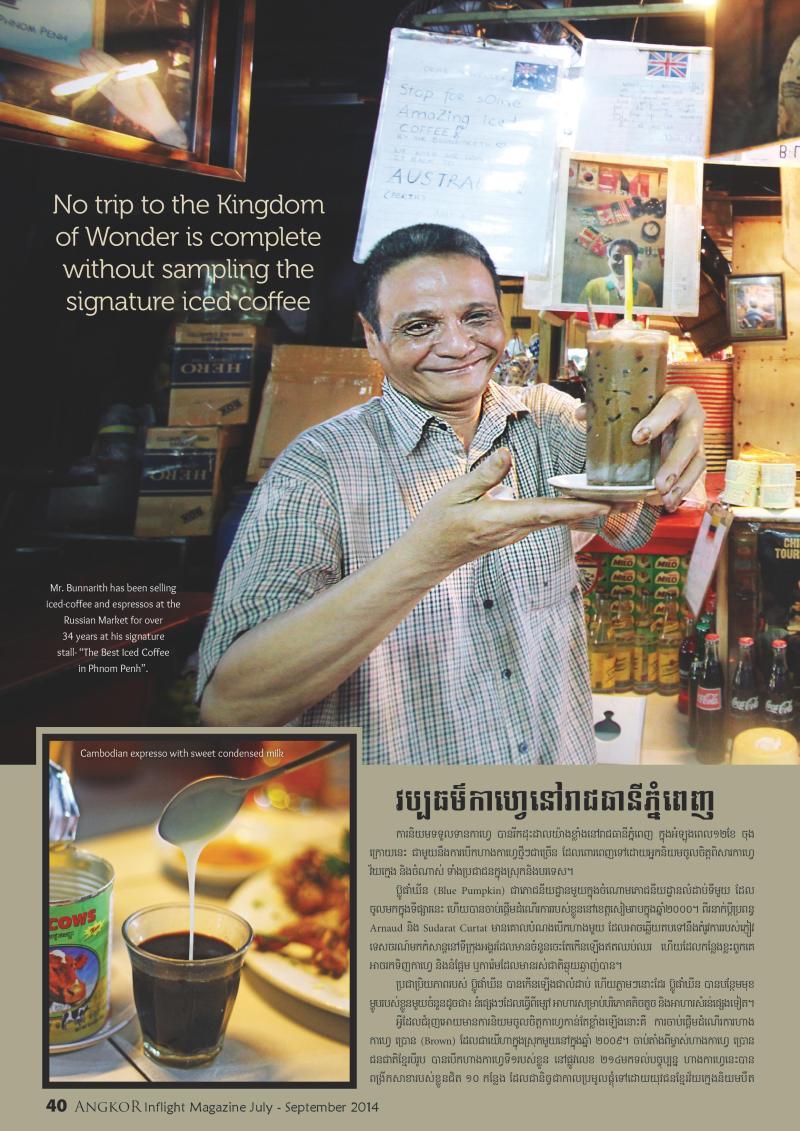 CAA 9_CoffeShop-page-003