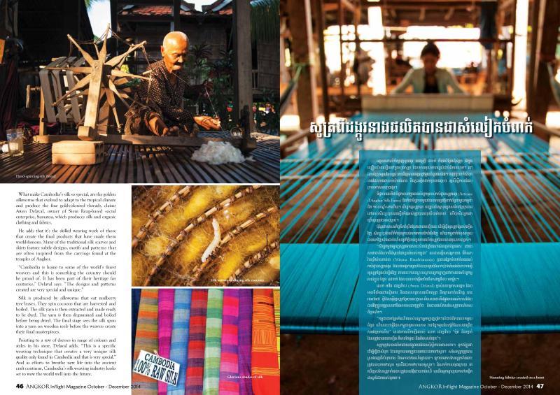 CAA#10-page-006