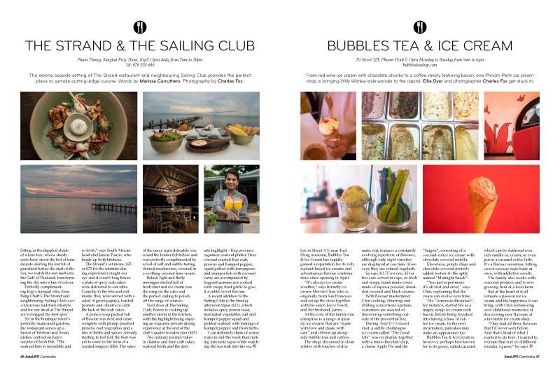 AL97 024-053 Middle Lo-Res-page-012