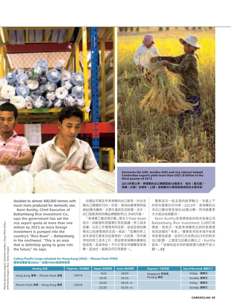 CCQ414-page-025