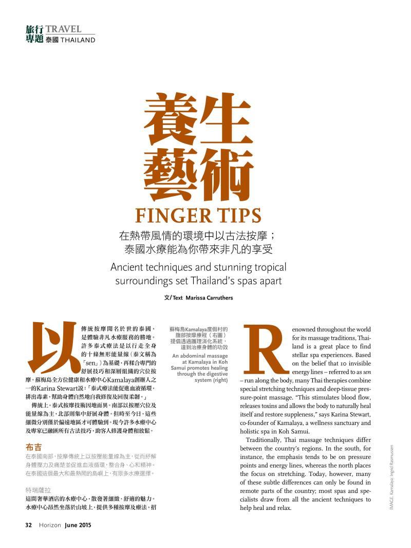 horizon_jun_2015-page-032