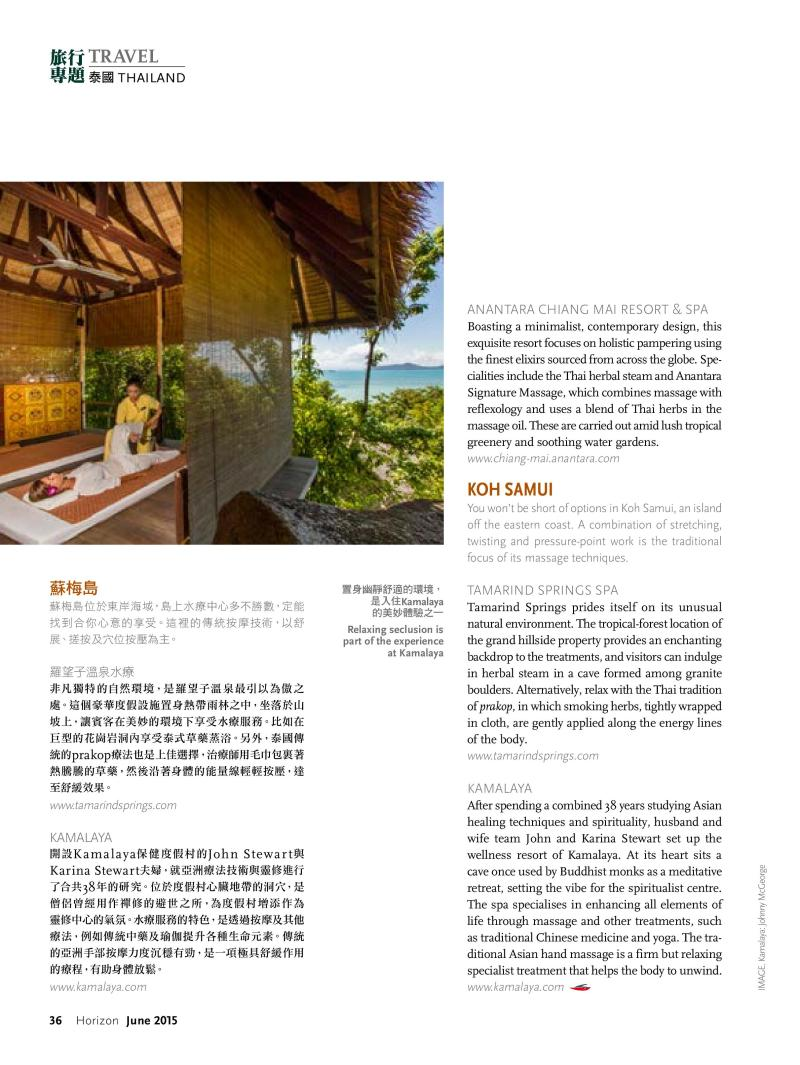 horizon_jun_2015-page-036