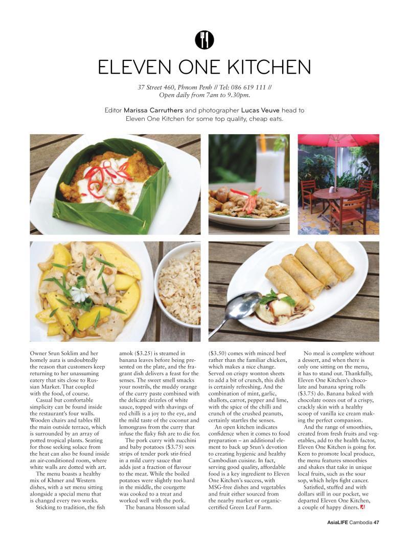AL103 Cambodia-page-047