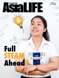 AL112 Cover-page-001