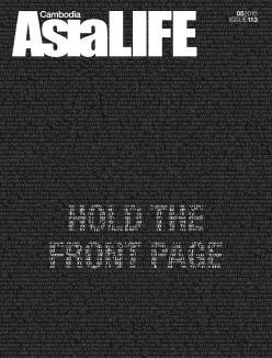 AL113 Cover-page-001