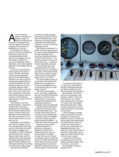 AL114 024-025 middle (2)-page-016