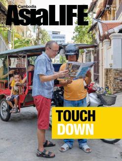 AL114 Cover-page-001