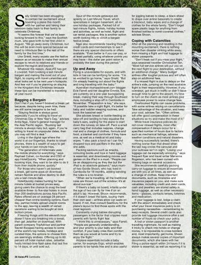 alc-120-final-check-page-030