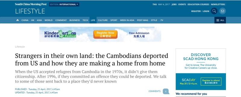 scmp deportees